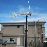 Turbina eolica domestica