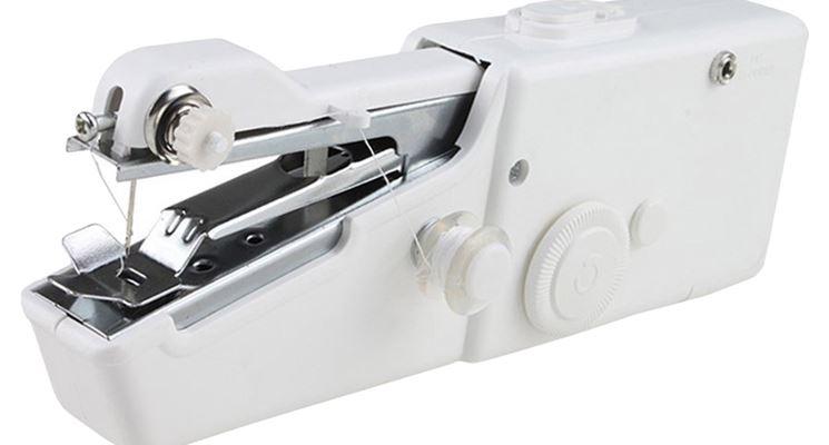 Macchina da cucire portatile, modello piccolo